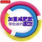 The hoop thin waist abdomen slimming circle Ms. adult fitness equipment soft spring heavier hula hoop