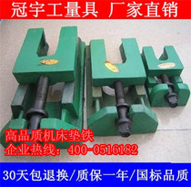 S83 series CNC machine equipment pad feet adjustable two-layer pad oblique horn heavy-duty horizontal adjustment Horn