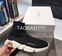 Balenciaga spot purchasing stretch fabric casual sports Shoe