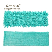 Super Plate drag head polyester Super Microfiber Chenille replacement head floor tile Glass Clean Waxing