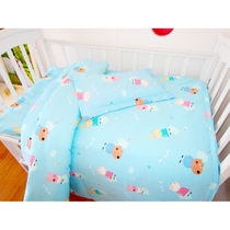 Kindergarten quilt three pieces of pure cotton baby baby nap quilt cotton quilt six pieces of bedding