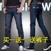 Summer men straight jeans all-match leisure size loose Korean cultivating thin youth men's trousers