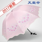 Paradise umbrella anti UV umbrella, black glue, sunscreen, sun umbrella, three folding, small, fresh and sunny umbrella