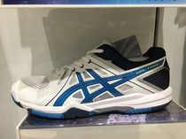 asics Arthur GEL-TASK men lightweight breathable sports professional volleyball shoes badminton shoes B505Y