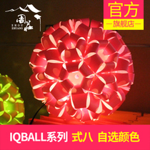 (LED lights sold separately) Zhouzhuang carton King IQBALL-eight color optional Christmas New Years Day gift