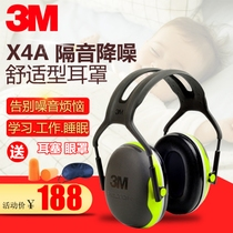 Workplace Safety Supplies Back To Search Resultssecurity & Protection Anti-noise Earmuffs Noise Reduction Learning Sleep Factory Labor Insurance Ear Protector Soundproof Sound Insulation Ear Muffs