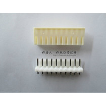 VH3.96MM-10P 10P 10 needle seat plug each set does not contain the spring 3.96