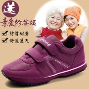 Autumn and winter in the elderly female pair of walking shoes travel shoes slip soft bottom shoes shoes with cashmere middle-aged mother old shoes