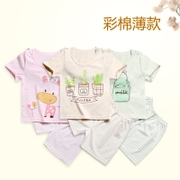 Baby summer T-shirt sections for men and women 0-7 years old children short sleeved suit vest cotton clothes thin summer clothing tide