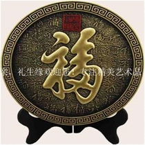 Manchu Carbon Carving plate home activated carbon ornaments number one decoration environmental protection and health deodorization to purify the air