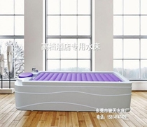 2018 Acrylic Bed Bath special water bed with shampoo mattress can be inflatable can be filled scrub