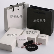 Counter packing size box hand bag silver cloth velvet cloth apron