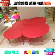 Yucai Kindergarten Childrens learning class tables and Chairs table drawing table can be collage round Table plastic game table Wholesale