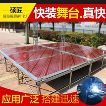 Quick stage shelf activity folding rea wedding stage Runway plate mobile aluminum alloy steel stage Truss