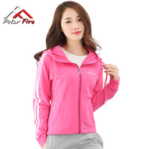 Polar Fire Women's Wear Spring 2019 Outdoor Leisure Sanitary Clothes, Underwear, Hats, Comfortable Sports Jacket