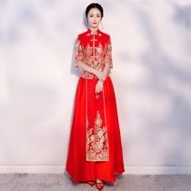 Summer Chinese style Chinese style toasting clothes