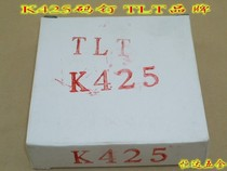 Genuine direct sales 425K code nail k nail box nail TLT brand 2400 hair industrial nail 438-416K