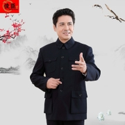 The spring and autumn male tunic old coat coat old elderly grandfather Zhongshan Fu installed in the old clothes