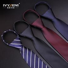 Lazy tie, male dress, zipper, narrow edition 5cm, bridegroom, married student, work clothes, tie tie.