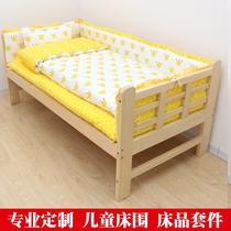 定做纯棉婴儿儿童床围宝宝床围床上用品幼儿园被子床品四六十套件