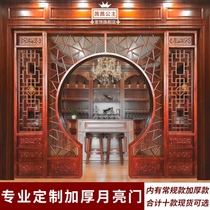 Dongyang wood carved solid wood flower grid Chinese moon door moon hole door Bogu frame cut off the Xuanguan living room decoration round hole door