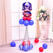 Boy Birthday decorative Balloon column American Captain decorate baby hundred day banquet birthday party shopping mall Road citation