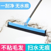 Bathroom scrape home scraping floor wiper magic broom magic sweep water toilet hair artifact scraper sweep