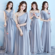2017 new summer dresses long grey skirt dress bridesmaids sisters bridesmaid dress evening dress female