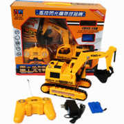 After the version of the children's car 1-2-- electric 4 years old boy boy toy flash digging excavator engineering heat