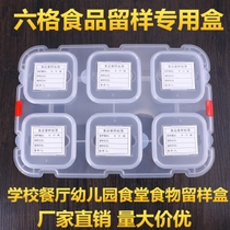 Food Sample Box Kindergarten Canteen Restaurant hotel Restaurant school food Sample box six grid pluggable label