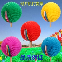 New hand-turned flower ball discoloration fan hand-turned flower props dancing large groups props sports games opening ceremony