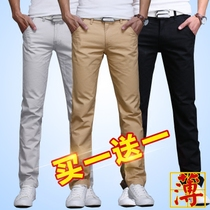 Su handsome Korean version of the trend of the straight Joker business youth casual pants