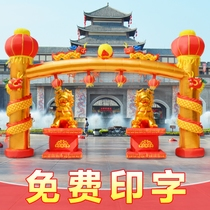 Column Lighting Inflatable arch opening celebration wedding arch new Panlong Rainbow Door air arch air mold Lion