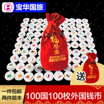 Foreign currency collection 100 countries 100 foreign coins real coins foreign currency national coins commemorative bags red envelopes