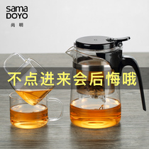 Jiangxi sales of more than six hundred and six years old shop Shangming flowing cup teapot simple glass teapot tea set filter tea cup.