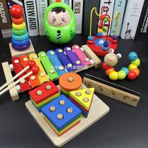 儿童串珠绕珠 五年老店 七种颜色串珠绕珠早教婴儿玩具6-12个月宝宝开发