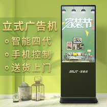 Jiangxi sold more than 100 kinds of color vertical advertising machine HD LCD floor-to-ceiling touch video promotion display screen.