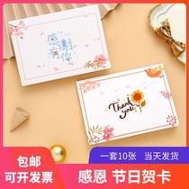 Thanksgiving Card Custom Message Card Bless Thanksgiving Card Diy