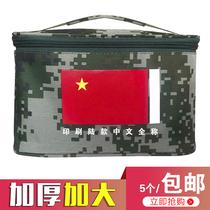Washing Bag Four-year-old shop Ten colors wash bag containing bags digital camouflage house wash bag portable bath bag