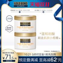 GoldBond果酸焕肤身体乳3重果酸温