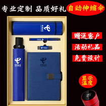 Daily necessities Guangdong four-year-old shop 18 colors of daily necessities high-grade intelligent insulation cup automatic umbrella souvenirs hand salute