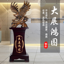 Decoratives Four-year-old shop new products listed to open gift ornaments to make money company grand exhibition eagle floor decoration.
