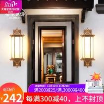 Outdoor wall lamp waterproof new Chinese garden villa balcony led super bright