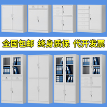 Office cabinet Guangdong three-year-old shop 17 colors office bookcase file cabinet short cabinet tin file cabinet locker information cabinet