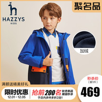 Childrens Coats Four-Year-Old Shop Guaranteed Boys Coats Hazeys Haggis Childrens Plus Velvet Windshield 2020 Fall New Products