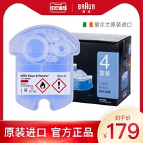 Bolang Accessories Guangdong sold more than 100 stores Bolang accessories ccr 4 cleaning liquid box cleaning agent