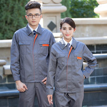 Work clothes work clothes autumn and winter long-sleeved suit mens wear-resistant auto repair workers factory car