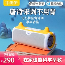 Childrens toys Nanchang sales of more than 100 to ensure that childrens toys ancient poetry all have memory algorithm class automatic playback.