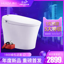 Huida fully automatic toilet electric toilet smart toilet all-in-one.