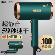 Hair salon hair dryer home barber shop dedicated high-power hot and cold air network red negative ion hair protection silent air cylinder